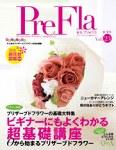 PreFla23